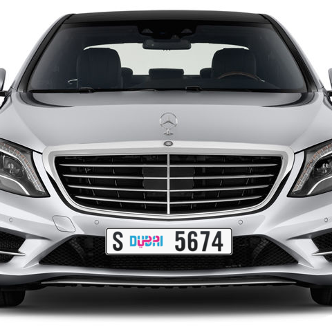 Dubai Plate number S 5674 for sale - Long layout, Dubai logo, Сlose view