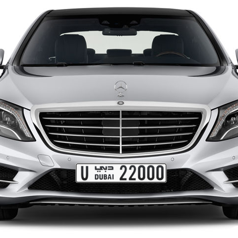 Dubai Plate number U 22000 for sale - Long layout, Сlose view