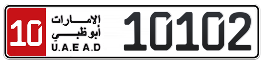 10 10102 - Plate numbers for sale in Abu Dhabi