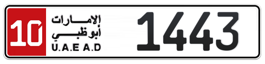 10 1443 - Plate numbers for sale in Abu Dhabi