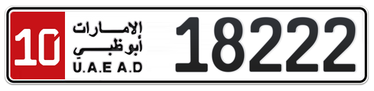 10 18222 - Plate numbers for sale in Abu Dhabi