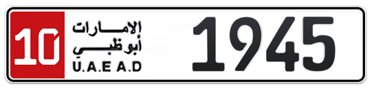 10 1945 - Plate numbers for sale in Abu Dhabi