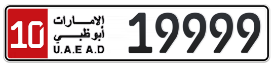 10 19999 - Plate numbers for sale in Abu Dhabi