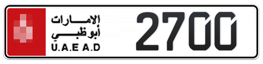 * 2700 - Plate numbers for sale in Abu Dhabi