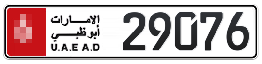 * 29076 - Plate numbers for sale in Abu Dhabi