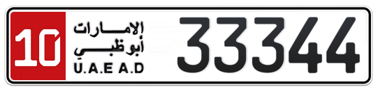 10 33344 - Plate numbers for sale in Abu Dhabi