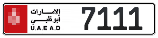 * 7111 - Plate numbers for sale in Abu Dhabi