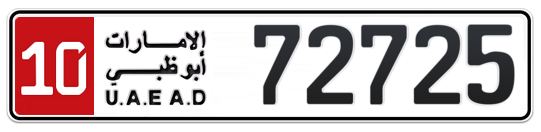 10 72725 - Plate numbers for sale in Abu Dhabi