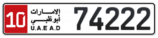 10 74222 - Plate numbers for sale in Abu Dhabi