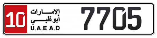 10 7705 - Plate numbers for sale in Abu Dhabi