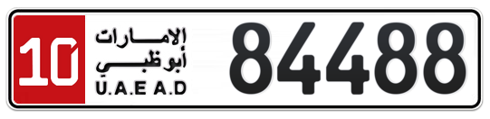 10 84488 - Plate numbers for sale in Abu Dhabi