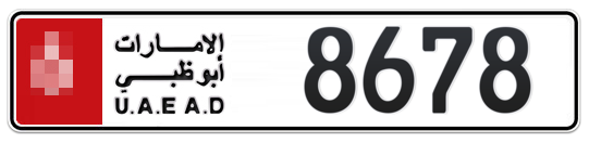 * 8678 - Plate numbers for sale in Abu Dhabi