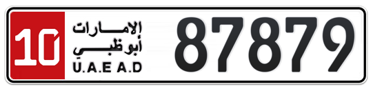 10 87879 - Plate numbers for sale in Abu Dhabi