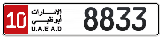 10 8833 - Plate numbers for sale in Abu Dhabi