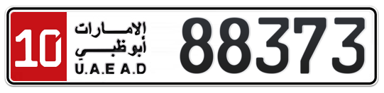 10 88373 - Plate numbers for sale in Abu Dhabi