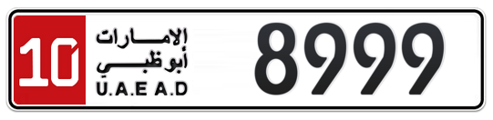 10 8999 - Plate numbers for sale in Abu Dhabi