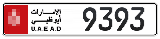 * 9393 - Plate numbers for sale in Abu Dhabi