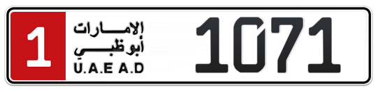 1 1071 - Plate numbers for sale in Abu Dhabi