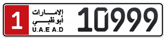 1 10999 - Plate numbers for sale in Abu Dhabi