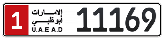 1 11169 - Plate numbers for sale in Abu Dhabi