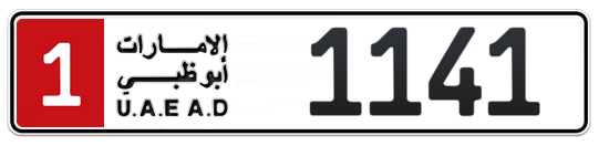 Abu Dhabi Plate number 1 1141 for sale on Numbers.ae