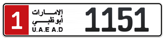 1 1151 - Plate numbers for sale in Abu Dhabi