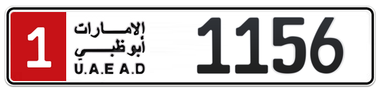 1 1156 - Plate numbers for sale in Abu Dhabi