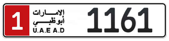 1 1161 - Plate numbers for sale in Abu Dhabi