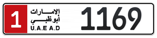 1 1169 - Plate numbers for sale in Abu Dhabi