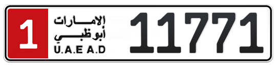 1 11771 - Plate numbers for sale in Abu Dhabi