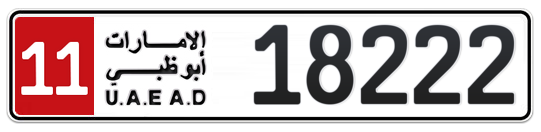 11 18222 - Plate numbers for sale in Abu Dhabi