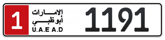 1 1191 - Plate numbers for sale in Abu Dhabi