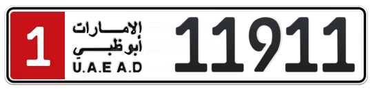 Abu Dhabi Plate number 1 11911 for sale on Numbers.ae