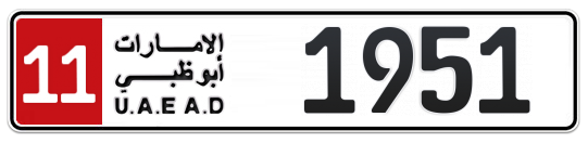 11 1951 - Plate numbers for sale in Abu Dhabi