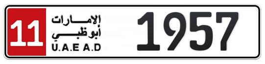 11 1957 - Plate numbers for sale in Abu Dhabi