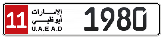 11 1980 - Plate numbers for sale in Abu Dhabi