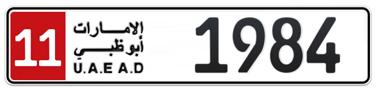 11 1984 - Plate numbers for sale in Abu Dhabi