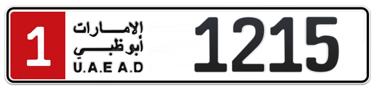 1 1215 - Plate numbers for sale in Abu Dhabi