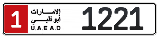 1 1221 - Plate numbers for sale in Abu Dhabi