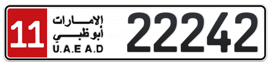 11 22242 - Plate numbers for sale in Abu Dhabi
