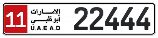 11 22444 - Plate numbers for sale in Abu Dhabi