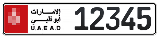 * 12345 - Plate numbers for sale in Abu Dhabi