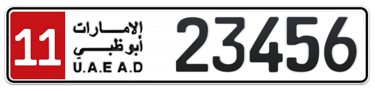 11 23456 - Plate numbers for sale in Abu Dhabi