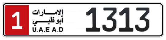 1 1313 - Plate numbers for sale in Abu Dhabi