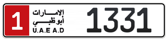 1 1331 - Plate numbers for sale in Abu Dhabi