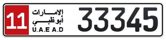 11 33345 - Plate numbers for sale in Abu Dhabi