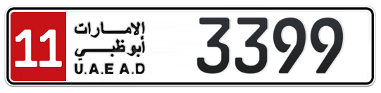 11 3399 - Plate numbers for sale in Abu Dhabi