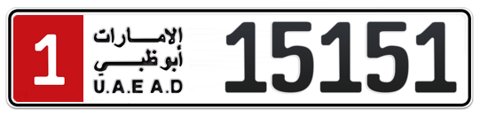 1 15151 - Plate numbers for sale in Abu Dhabi