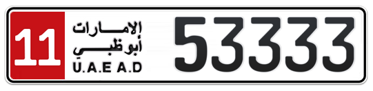 11 53333 - Plate numbers for sale in Abu Dhabi