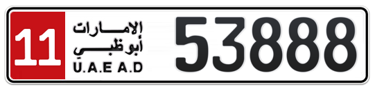 11 53888 - Plate numbers for sale in Abu Dhabi